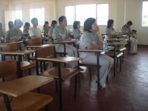 eng class